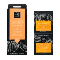 APIVITA EXPRESS BEAUTY DETOX FACE MASK WITH PUMPKIN 2X8 ML