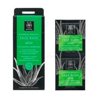APIVITA EXPRESS BEAUTY MOISTURIZING AND REFRESHING FACE MASK WITH ALOE 2x8 ML